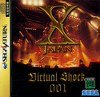 Sega Saturn - X Japan Virtual Shock 001