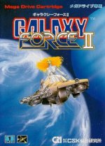 Sega Megadrive - Galaxy Force 2