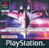 Sony Playstation - Ace Combat 3