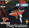 Sony Playstation - Air Combat