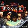 Sony Playstation - All Star Soccer