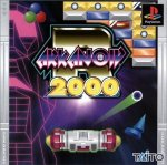 Sony Playstation - Arkanoid R 2000