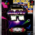 Sony Playstation - Arkanoid Returns