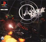 Sony Playstation - Assault Rigs