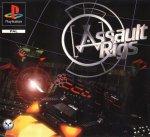 Sony Playstation - Assault Rigs