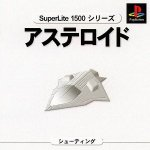 Sony Playstation - Asteroid