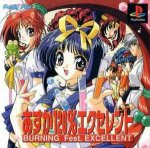 Sony Playstation - Asuka 120 Percent Burning Festival Excellent