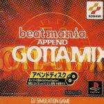 Sony Playstation - Beatmania Append Gottamix