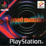 Sony Playstation - Beatmania