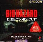 Sony Playstation - Bio Hazard Directors Cut - Dual Shock Version