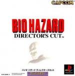 Sony Playstation - Bio Hazard Directors Cut