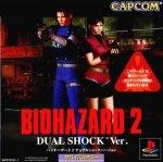 Sony Playstation - Bio Hazard 2 - Dual Shock Edition