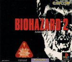 Sony Playstation - Bio Hazard 2