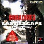 Sony Playstation - Bio Hazard 3 Last Escape