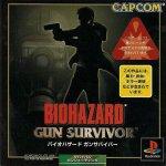 Sony Playstation - Bio Hazard Gun Survivor