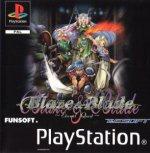 Sony Playstation - Blaze and Blade