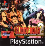 Sony Playstation - Bloody Roar 2
