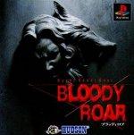 Sony Playstation - Bloody Roar