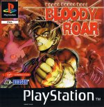 Sony Playstation - Bloody Roar