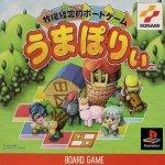 Sony Playstation - Bokujyoukeieiteki Board Game