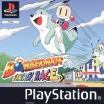 Sony Playstation - Bomberman Fantasy Race