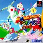 Sony Playstation - Bomberman Fantasy Racing