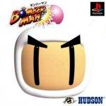 Sony Playstation - Bomberman