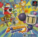 Sony Playstation - Bomberman World