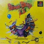 Sony Playstation - Brain Dead 13