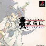 Sony Playstation - Brave Fencer Musashiden