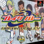 Sony Playstation - Break Volley
