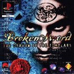 Sony Playstation - Broken Sword - Shadow of the Templars
