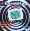 Sony Playstation - Bubble Bobble and Rainbow Islands