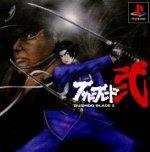 Sony Playstation - Bushido Blade 2