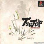 Sony Playstation - Bushido Blade