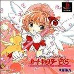 Sony Playstation - Card Captor Sakura