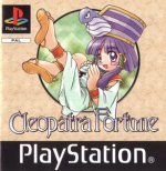 Sony Playstation - Cleopatra Fortune