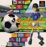 Sony Playstation - Combination Pro Soccer