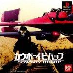 Sony Playstation - Cowboy Bebop