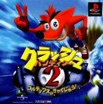 Sony Playstation - Crash Bandicoot 2