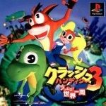 Sony Playstation - Crash Bandicoot 3