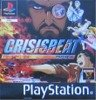 Sony Playstation - Crisis Beat