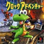 Sony Playstation - Croc - Pau Pau Island