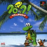 Sony Playstation - Croc Adventure