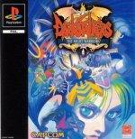 Sony Playstation - Darkstalkers