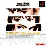 Sony Playstation - Dead or Alive