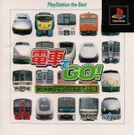 Sony Playstation - Densya De Go Professional