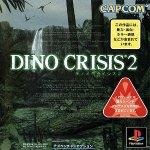 Sony Playstation - Dino Crisis 2