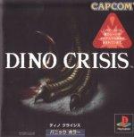 Sony Playstation - Dino Crisis