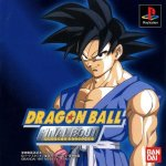 Sony Playstation - Dragon Ball Final Bout